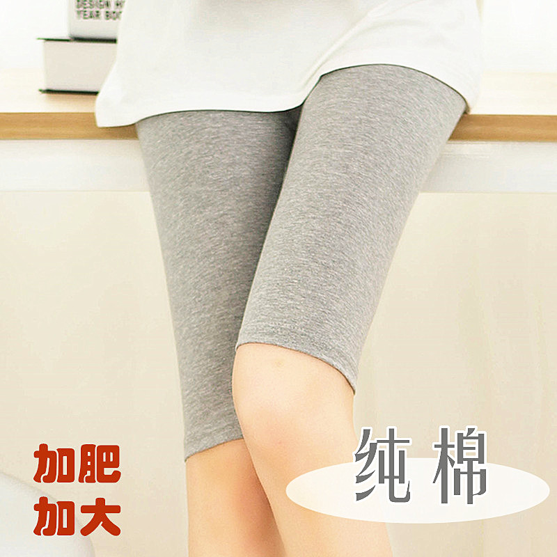 Womens summer light proof safety pants with 5-point bottoms