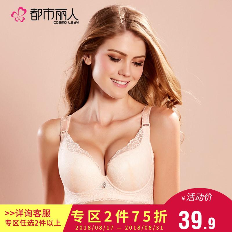 都市丽人18年新款文胸3/4中厚杯有钢圈聚拢内衣蕾丝性感胸罩