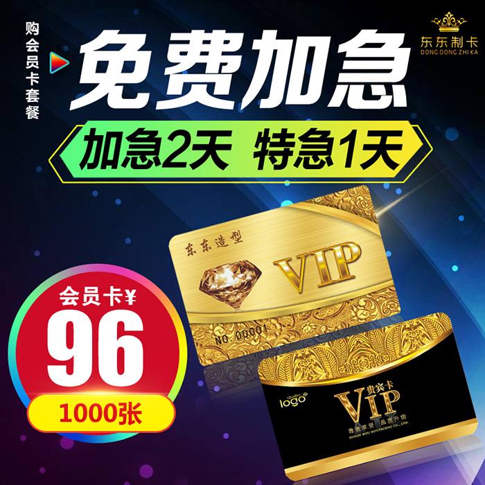 Индивидуальная карточка участника, делающая VIP-пакет система Программное обеспечение ПВХ VIP магнитное полосатый Дизайн полосатый код ноутбук интеграция