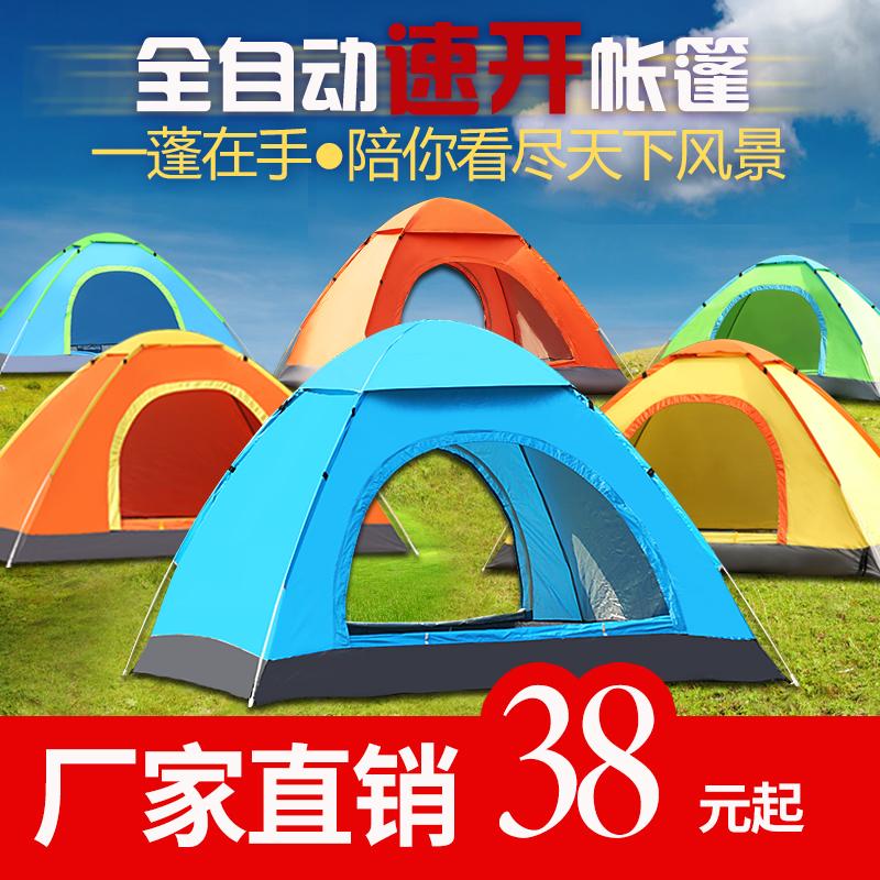 Автоматический скорость открыто палатка на открытом воздухе 3-4 одинокие люди пара людей человек 2 другие люди суд кемпинг кемпинг дикий иностранных легко небольшой проводка пушистый