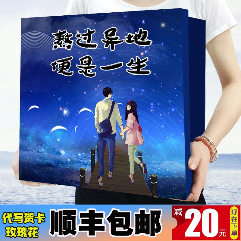 七夕零食大礼包进口小吃组合异地恋送女朋友整箱超大一箱混装网红