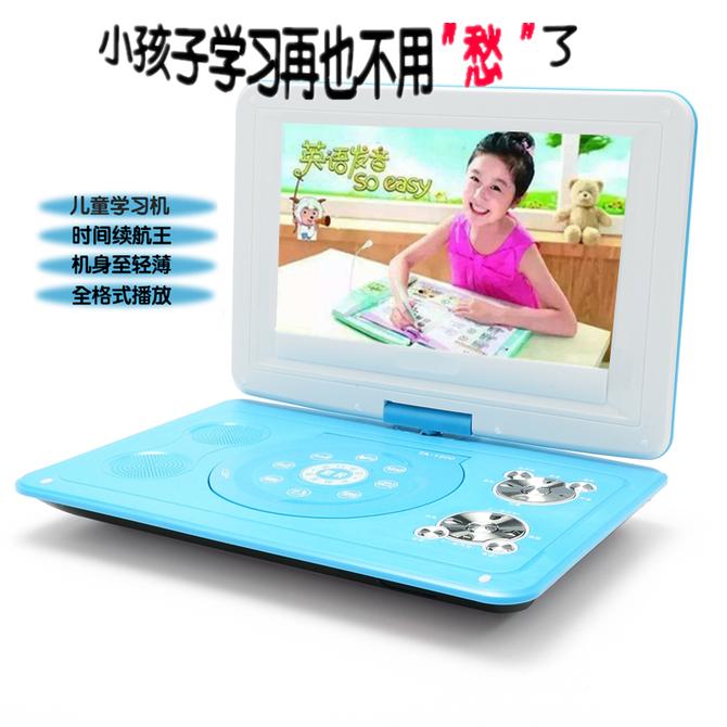 学习放碟片机 步步高移动dvd儿童影碟机小电视高清播放机器便携式