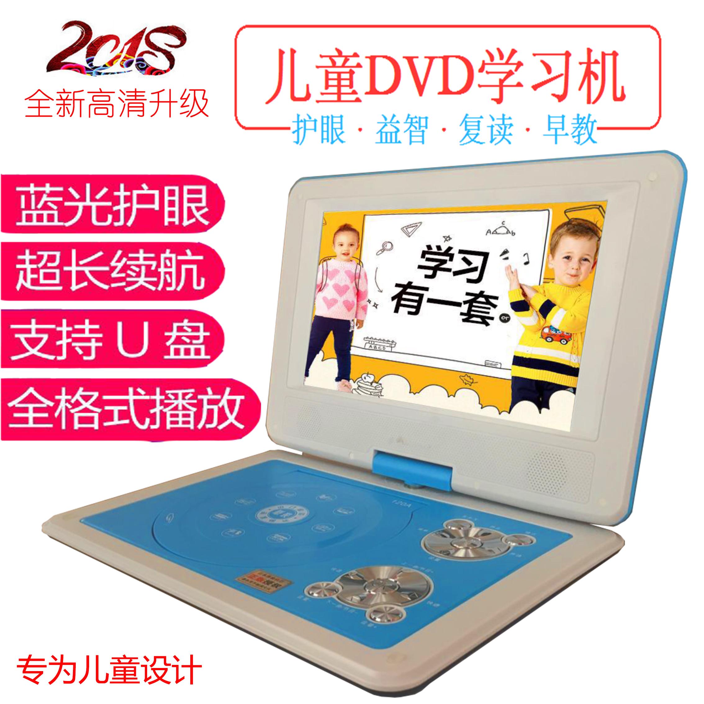 移��dvd�和�影碟�C��小��高清屏幕播放器便�y式evd�W�放碟片�C