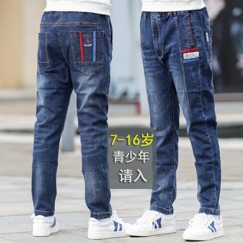 Подростковые джинсы Артикул 574248281562