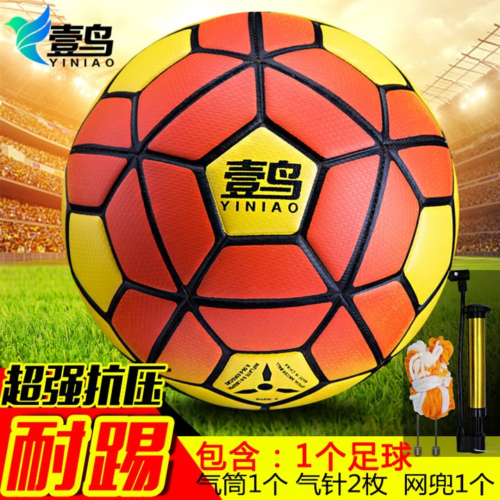 competition special ball, no. 4, no. 5, children's football,