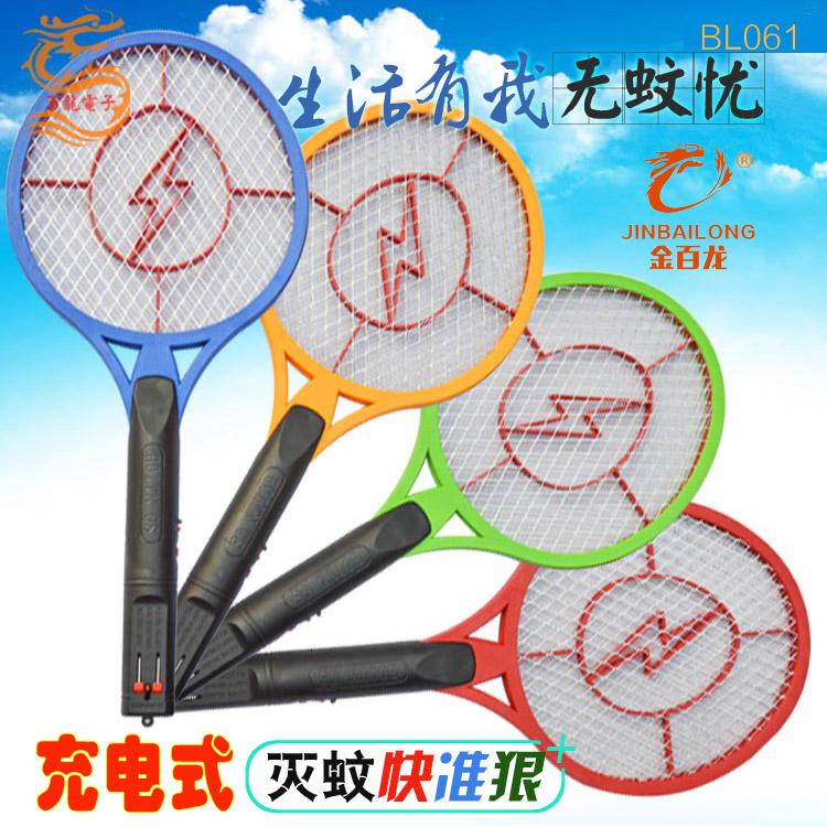 正品充电式电蚊拍电子灭蚊器蚊子拍高压电子苍蝇拍特价灭蚊器包邮