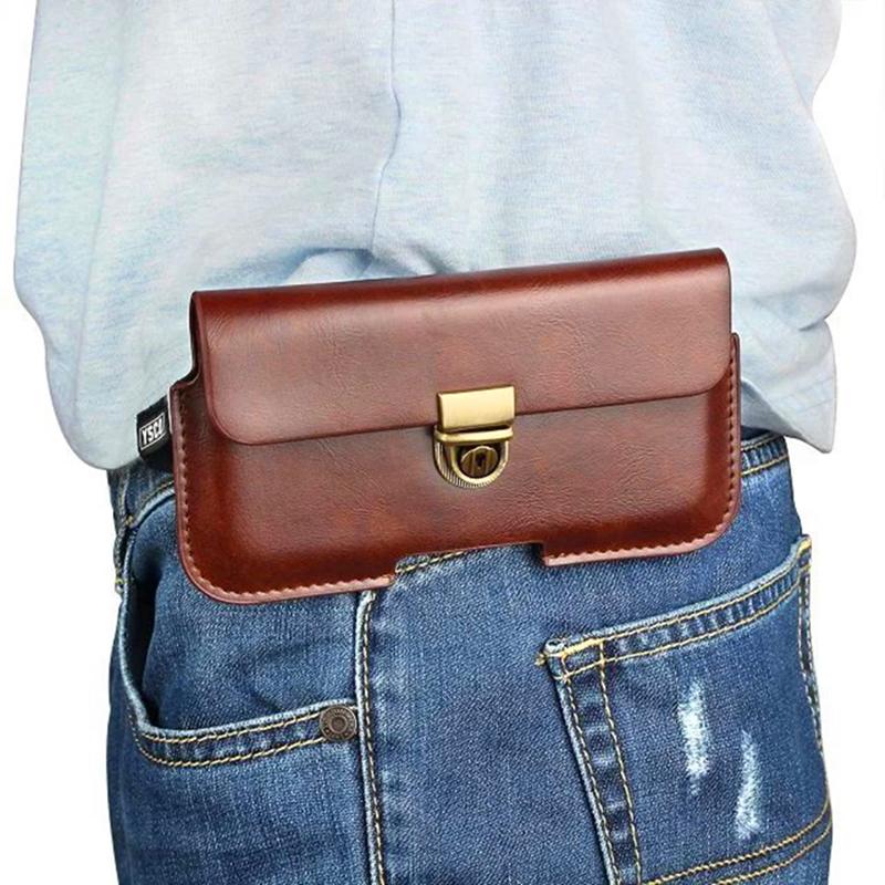 摩托罗拉xt535 xt800 xt390 XT912A手机皮套挂腰男士穿皮带保护套