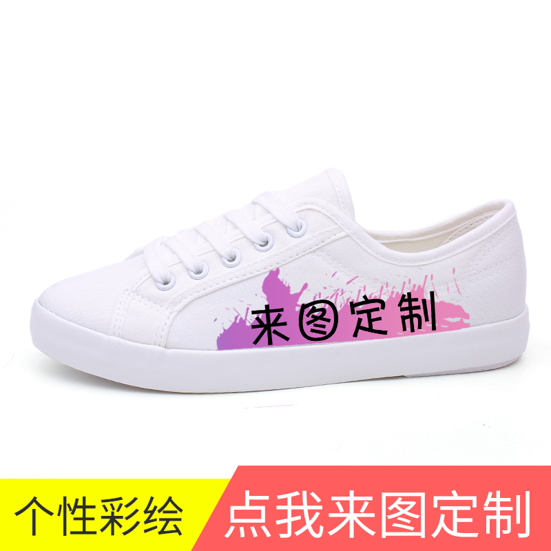 Canvas shoes womens color painting custom pattern to figure DIY graffiti cartoon cartoon hand painted small white shoes lovers versatile trend