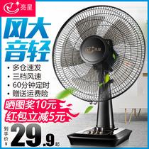 电风扇台式家用宿舍16寸大台扇节能定时小型风扇摇头静音落地电扇