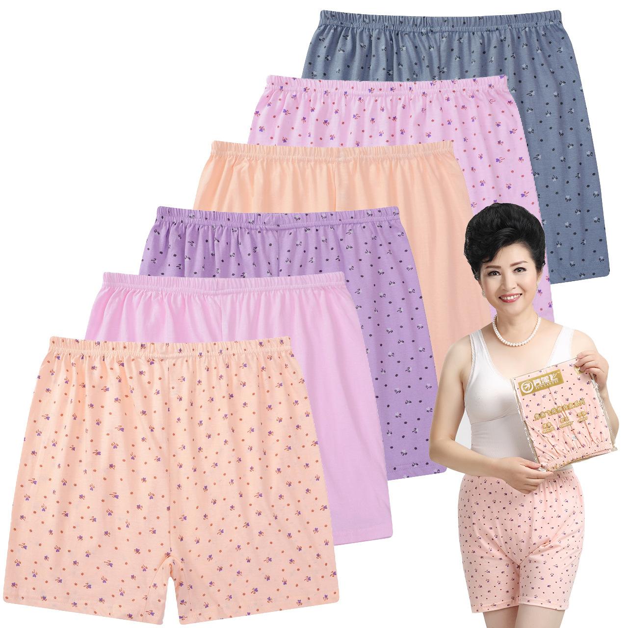 女士純棉高腰寬鬆平角褲 中老年人100%全棉內褲 純棉女大碼短褲