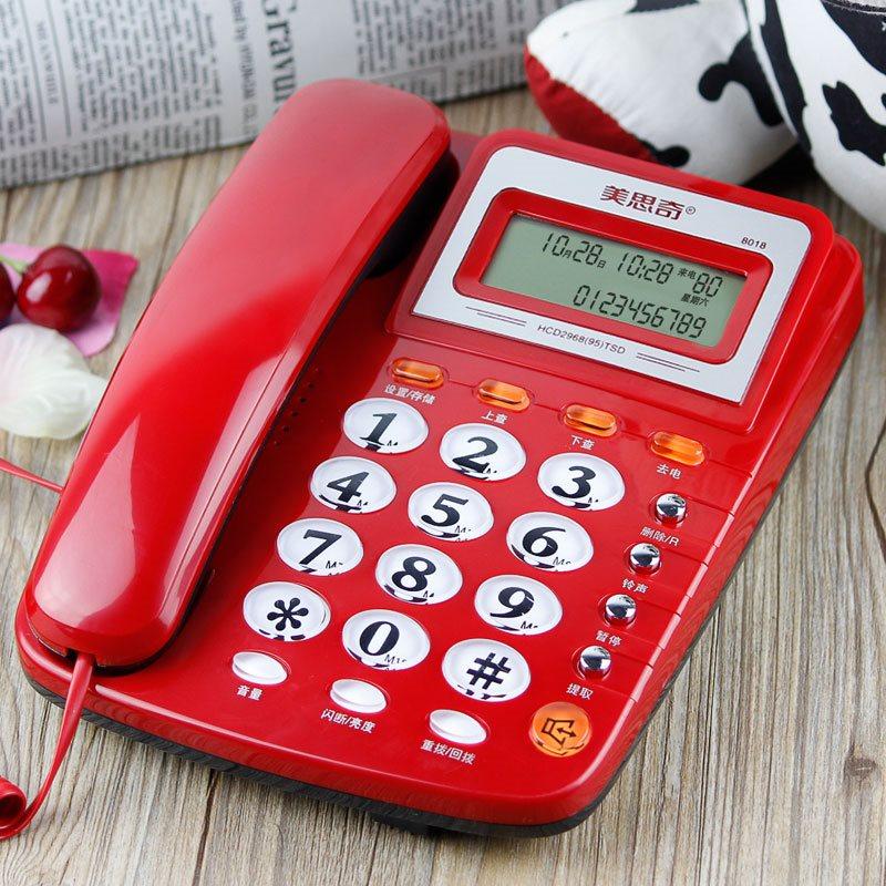 8018电话机座机老式固定电话家用座式电信商务办公有线坐机