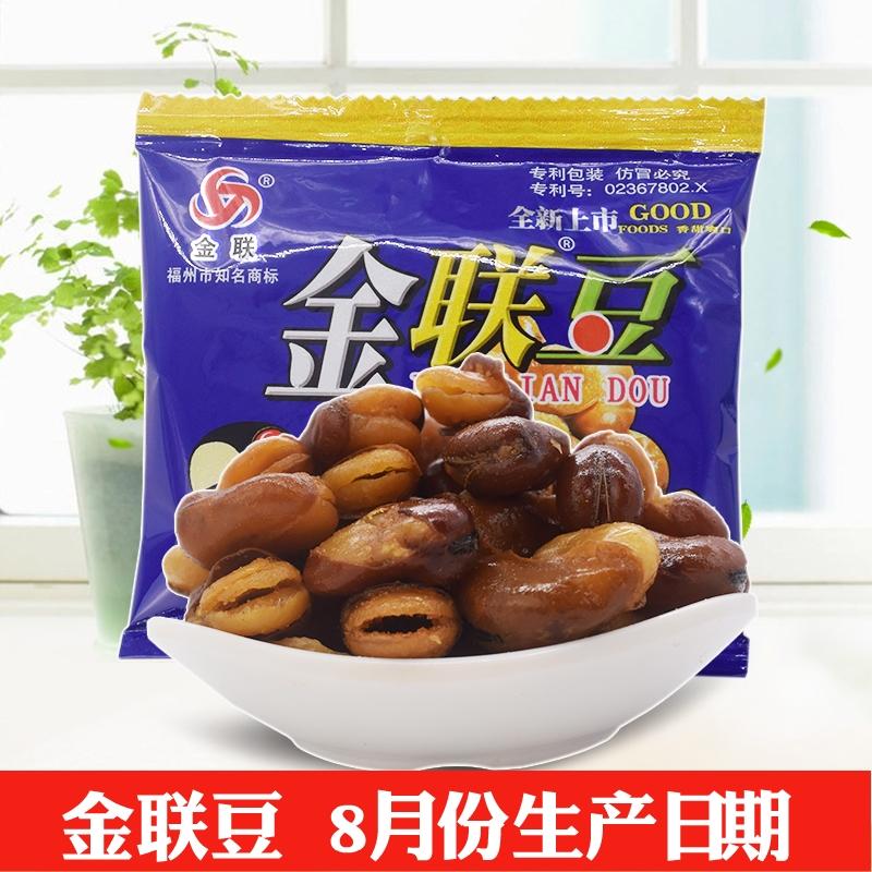 金联豆蚕豆24gx50包怪味豆兰花豆胡豆子怀旧零食休闲小吃坚果炒货