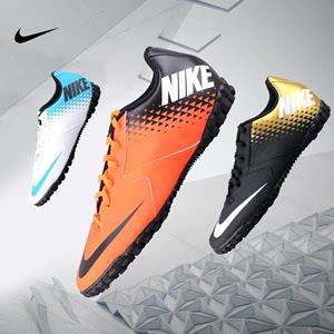 nike /耐克正品bomba tf成人足球鞋