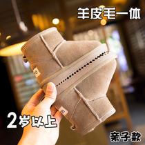 羊皮毛一体儿童雪地靴冬季新款男童鞋女童靴子宝宝棉鞋防水保暖