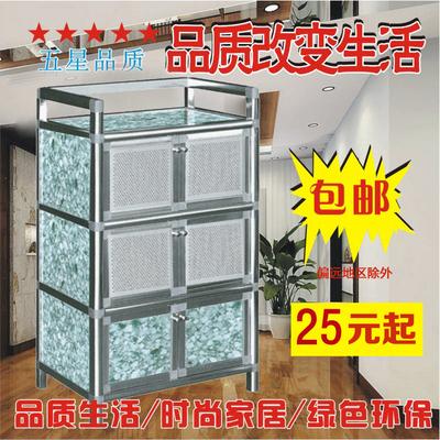 Шкаф легко кухня кабинет не нержавеющая сталь экономического типа многофункциональный хранение кабинет чай кабинет сборка чаша кабинет алюминиевых сплавов кабинет