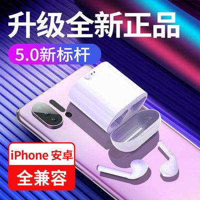 双耳可听歌接电话苹果安卓通用无线蓝牙耳机迷你跑步运动开车入耳