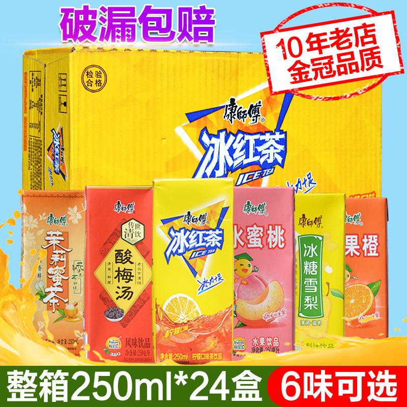 冰红茶康师傅整箱24纸盒装酸梅汤冰糖雪梨茉莉蜜茶水蜜桃夏季饮料