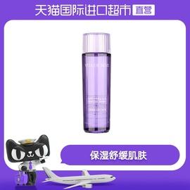 Cosme Decorte黛珂进口紫苏高机能保湿水补水150ml爽肤水化妆水