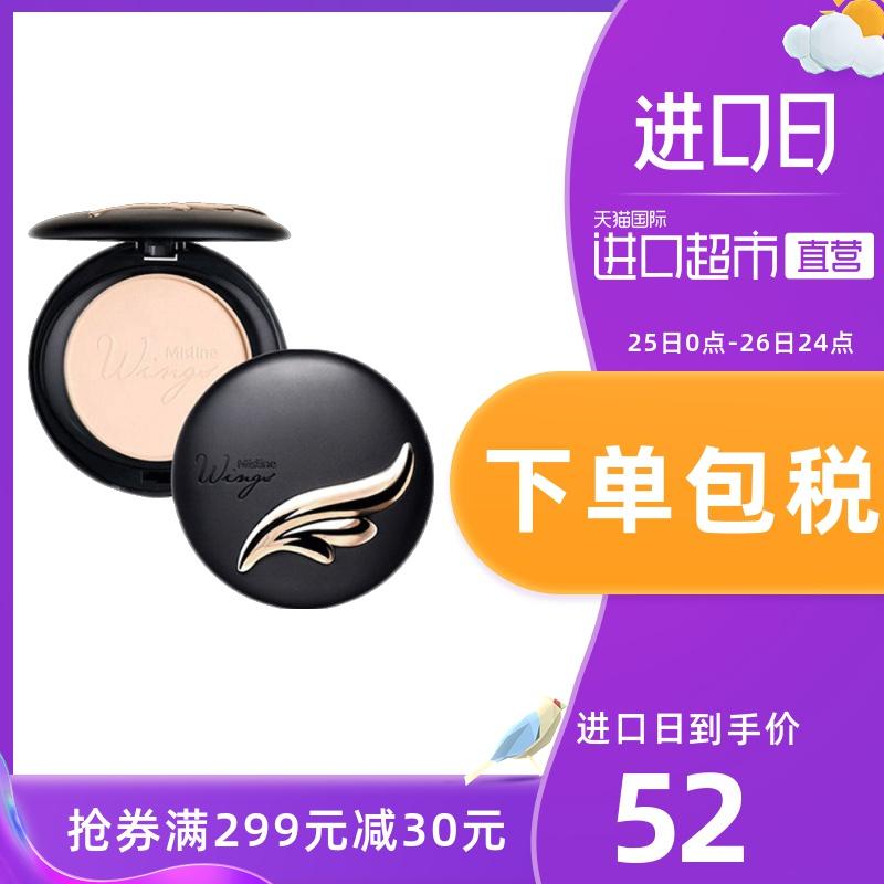 【直营】Mistine羽翼粉饼 持久定妆遮瑕防水控油防晒粉饼图片