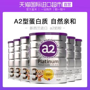 领1元券购买【直营】澳洲a2进口婴幼儿配方奶粉