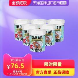 【直营】Bad Air进口异味清除剂装修汽车异味空气净化剂 400g*6只图片