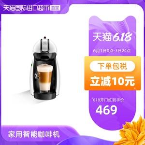 领1元券购买dolce gusto多趣酷思雀巢咖啡机