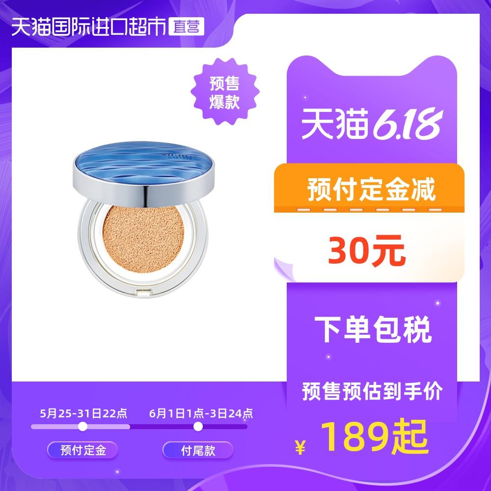 韩国苏秘呼吸sum37度惊喜水分气垫限量版  精美CC遮瑕保湿气垫图片