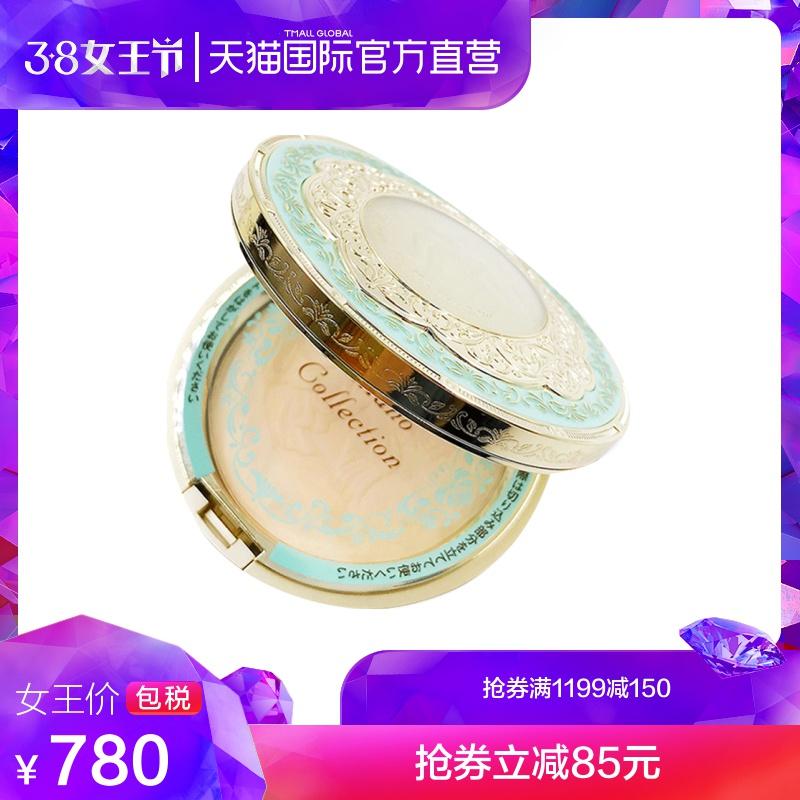 盒124g年要妆版2019嘉娜宝佳丽宝天使蜜粉饼Kanebo直营