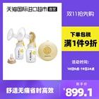 medela 美德乐 丝韵·翼系列 双边电动吸奶器 849.1元(需用券)