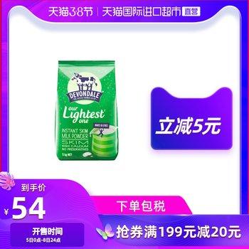 【德运】脱脂学生营养奶粉1000g