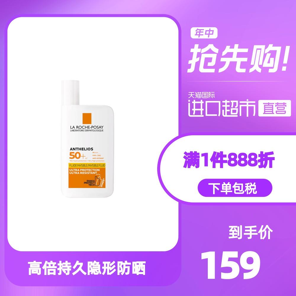 理肤泉2021年新版大哥大plus防晒霜隔离清爽敏感肌防紫外线女正品