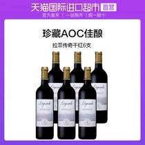 朗诗黛尔皇冠红葡萄酒半甜女生红酒甜型整箱六瓶装婚庆送礼
