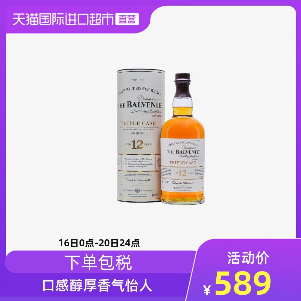 百富12年三桶苏格兰单一麦芽威士忌1000ml苏格兰原瓶进口英国洋酒