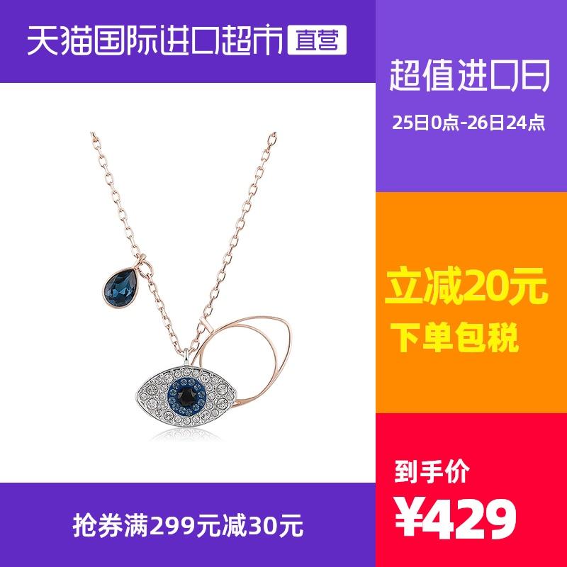 【直营】Swarovski施华洛世奇项链女恶魔之眼吊坠链坠礼物5172560