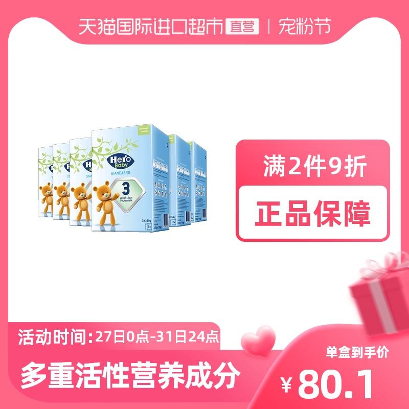 Hero Baby 原装进口益生元婴儿奶粉 3段 1岁以上 700g/盒 6盒装