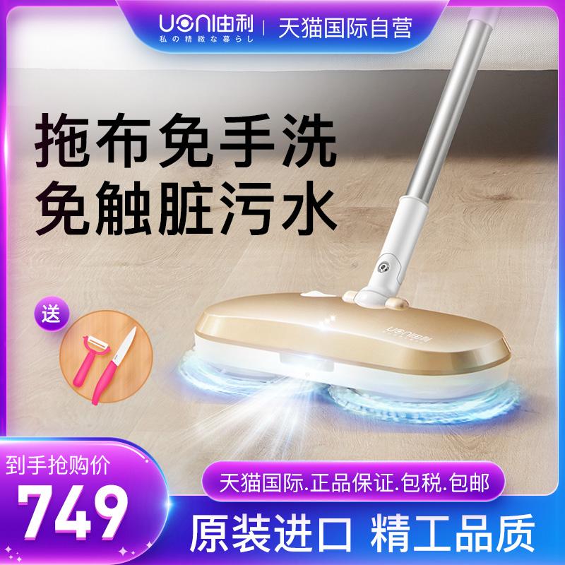 日本UONI由利电动拖把家用洗地扫擦拖一体机无线喷水免手洗非蒸汽