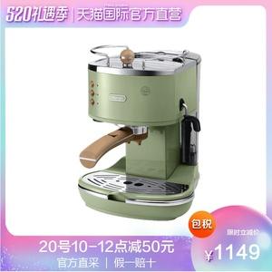 领10元券购买【直营】意大利德龙进口ECO310复古意式泵压半自动咖啡机2年质保
