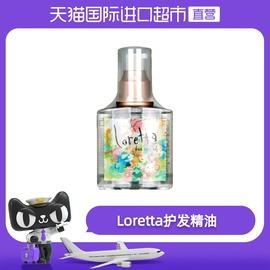 日本进口loretta玫瑰护发精油免洗滋润改善毛躁干枯发质顺滑120g
