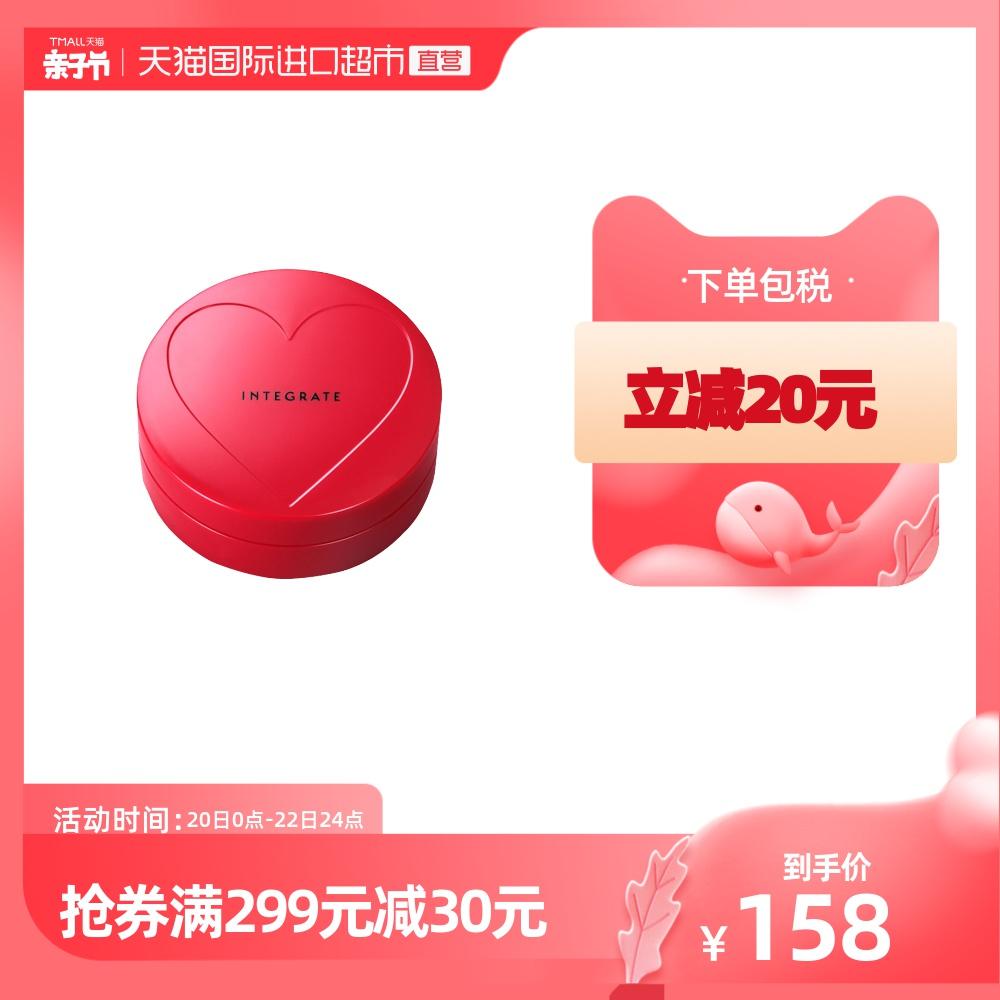 日本INTEGRATE资生堂完美意境保湿遮瑕气垫粉底液0#色持久不脱妆