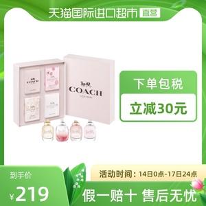 领【5元券】购买coach /蔻驰女士迷你套装*4香水