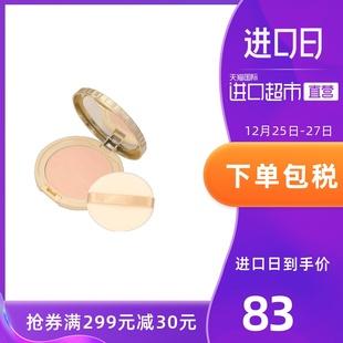 CANMAKE/井田棉花糖控油定妆持久粉饼遮瑕防晒散粉保湿滋润蜜粉