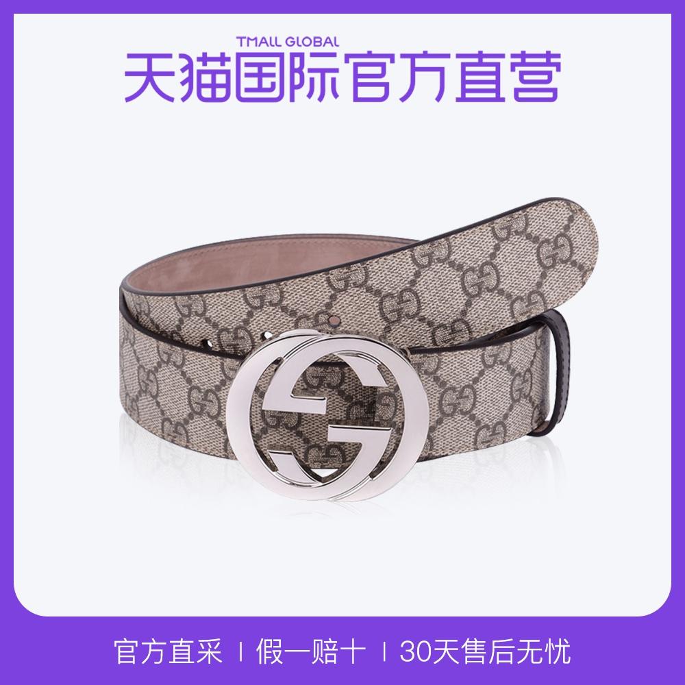 【直营】Gucci古驰腰带男士经典双G圆头logo印花古奇411924美国