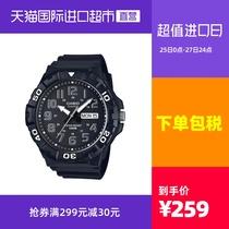 200H直营Casio卡西欧手表运动系列潜水石英日韩男腕表MRW