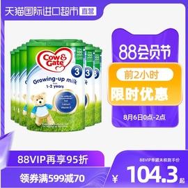 【直营】英国牛栏三段配方婴幼儿奶粉易乐罐 1-2岁 800g*6罐会员