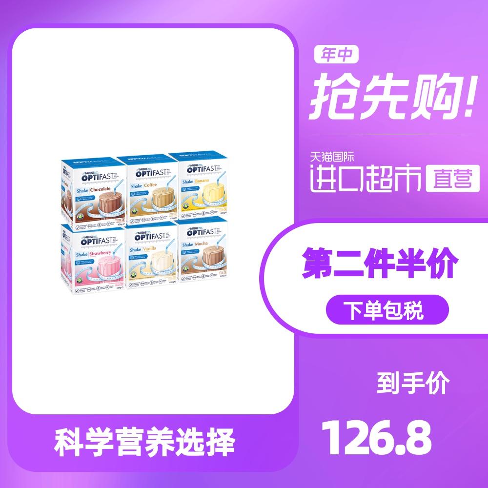 Коллекции на тему Nestle Артикул 574617065581
