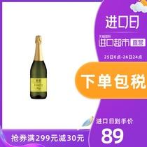 惠买全世界意大利芙兰特莫斯卡托甜气泡葡萄酒