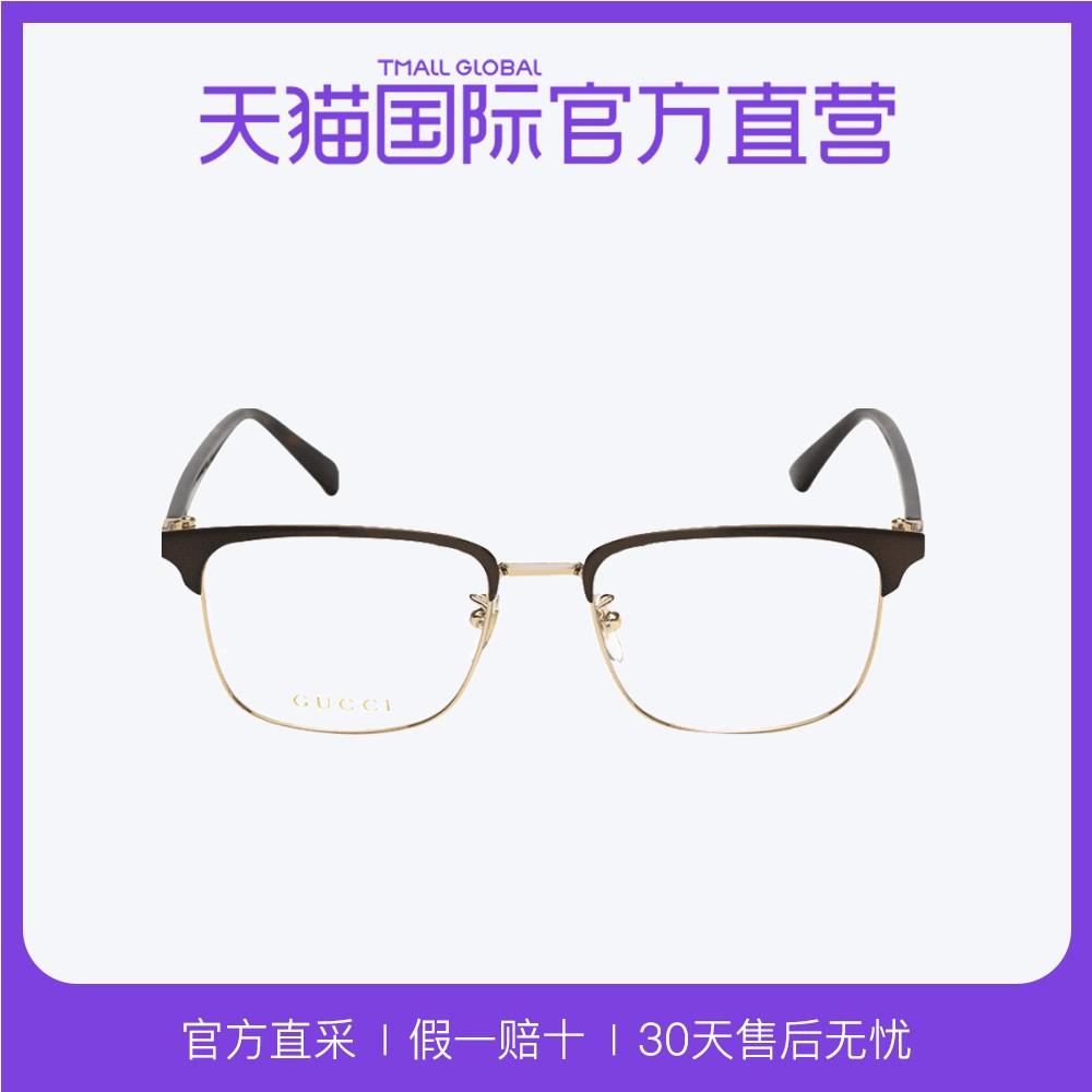 【直营】GUCCI/古驰 新品男女士近视镜架个性眼镜框 GG0130O
