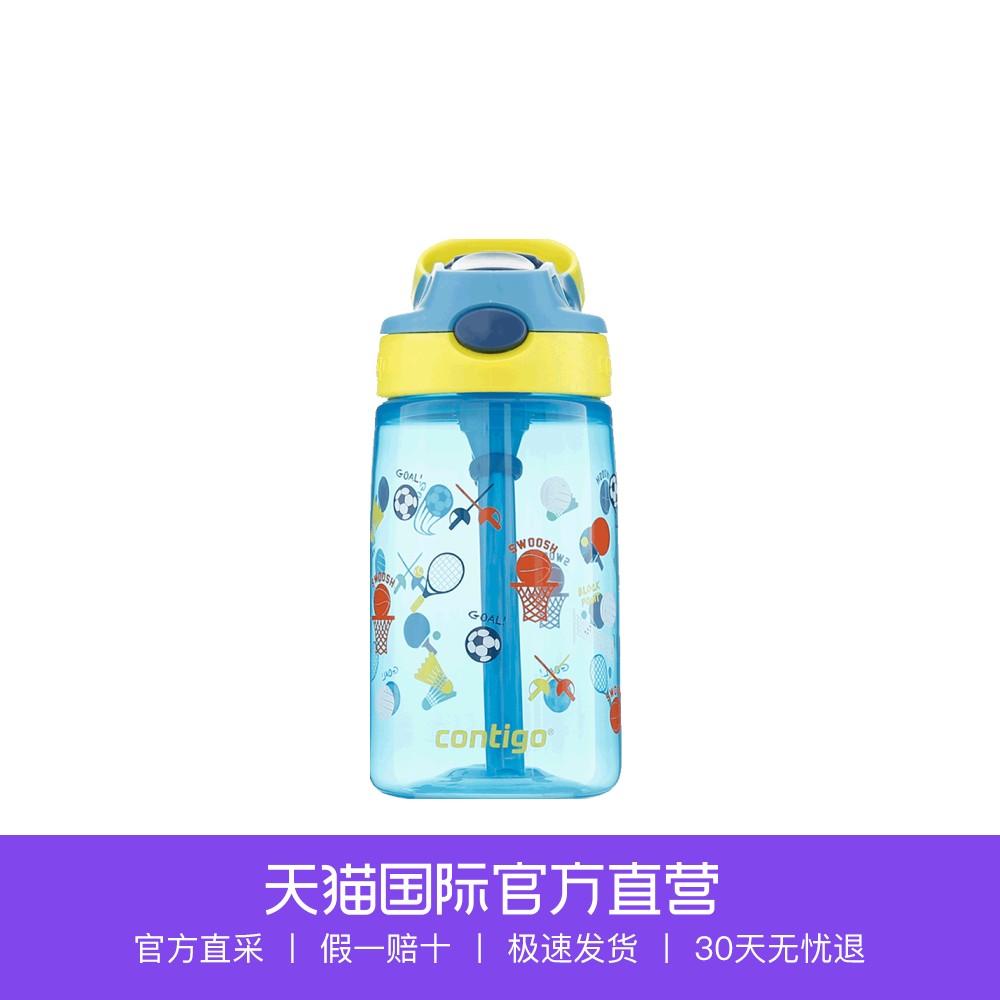 【 прямой 】с вами ребенок соломинка чашки мало волос следующий домой лето движение чашки HBC-GIZ 400ml