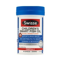 (direct) Australian Swisse imported children puzzle fish oil chewing capsule 90 DHA to protect vision