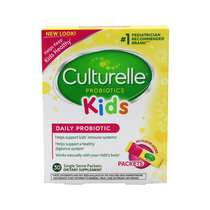 (direct) United States imports of Culturelle children LGG Probiotic Powder 30 packets of gastrointestinal subsidy